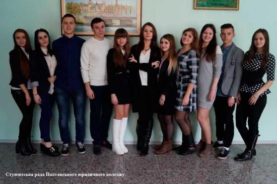 Studentske-samovryaduvannya_stydrada