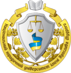 200px-National_University_Yaroslav_the_Wise_Law_Academy_of_Ukraine_logo